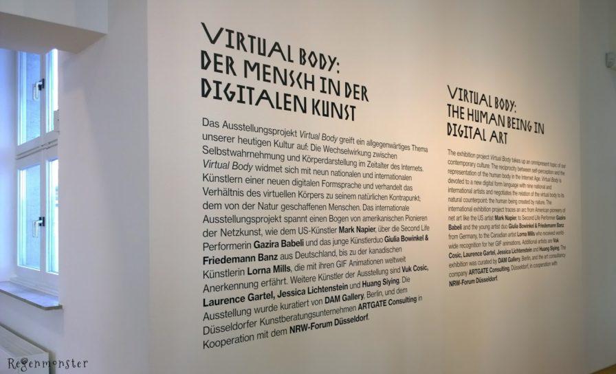 Regenmonster Virtual Body Düsseldorf